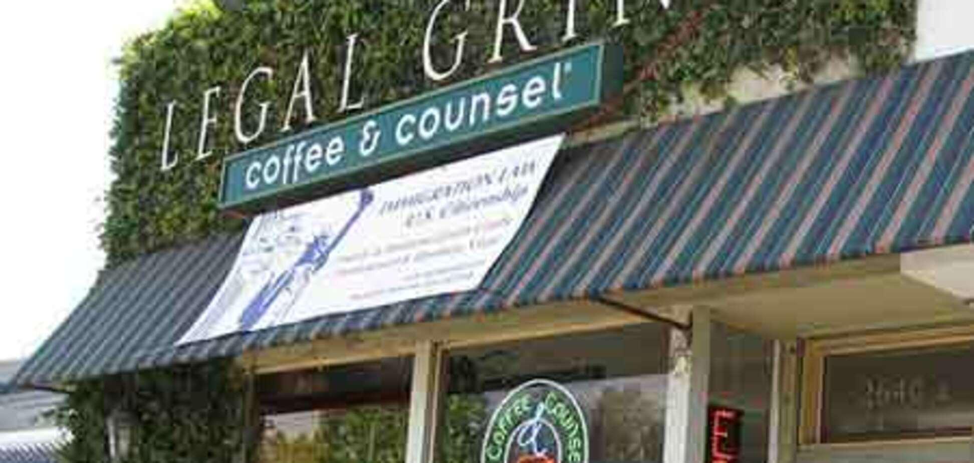 Юридический бизнес с кофейным ароматом