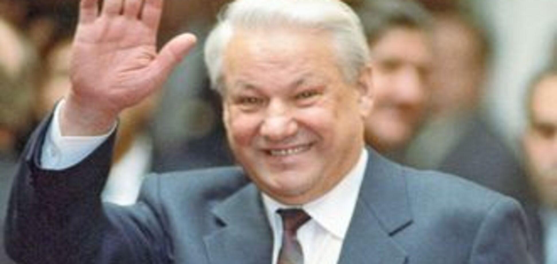 В России воздвигнут памятник Ельцину