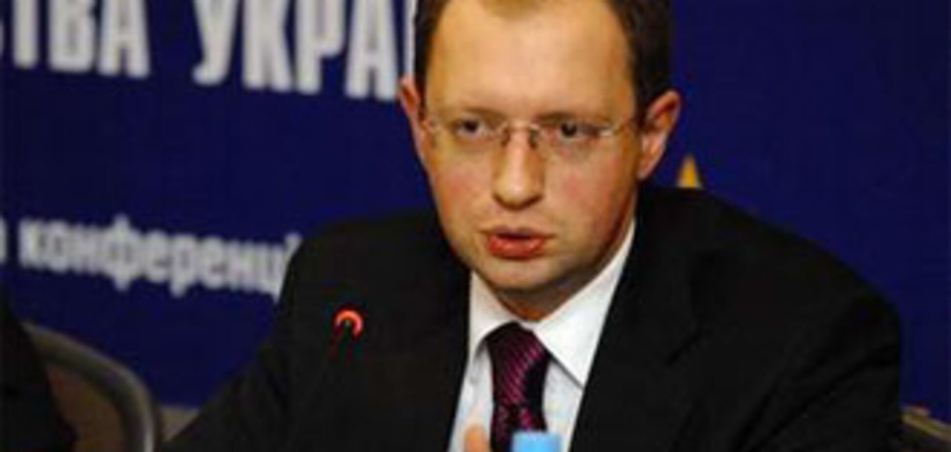 Яценюк поставил Януковичу ультиматум