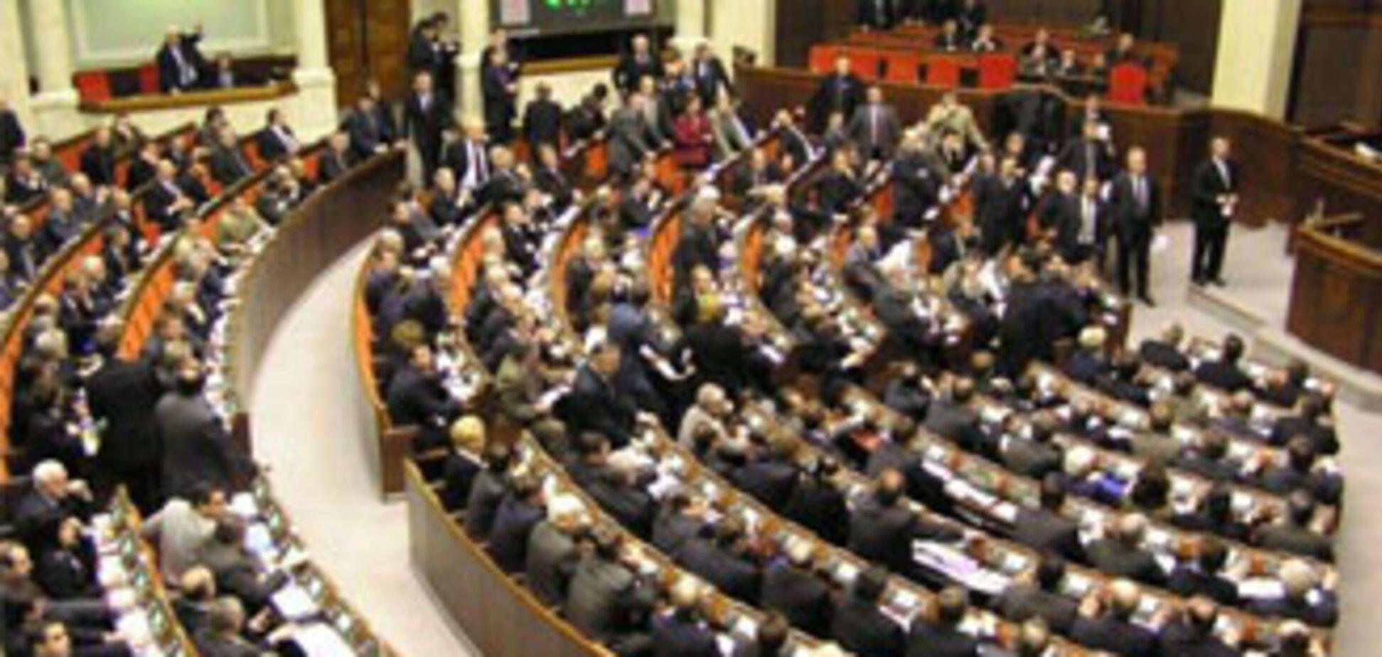 Парламент изменил Регламент под коалицию