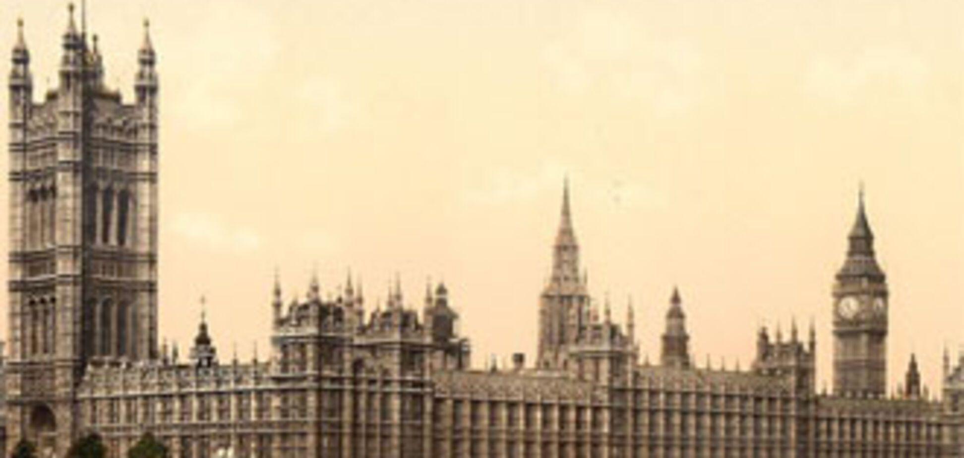 У британському парламенті відзначають гей-весілля