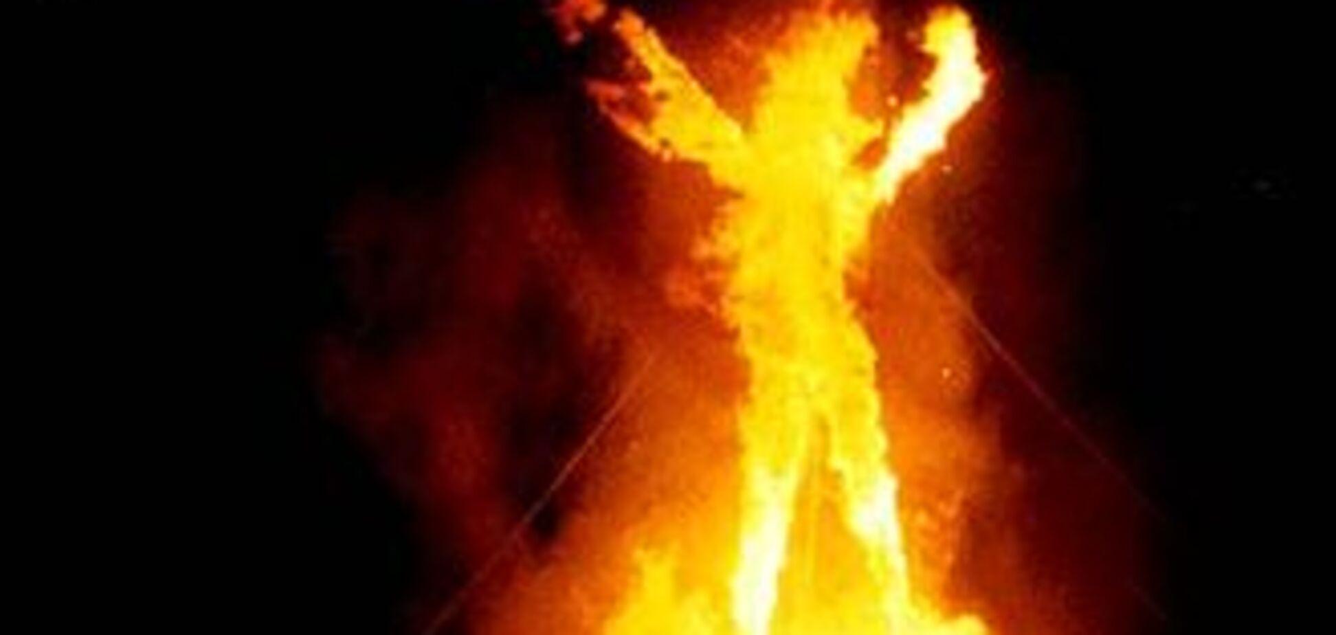 Киянин вчинив акт самоспалення в селі