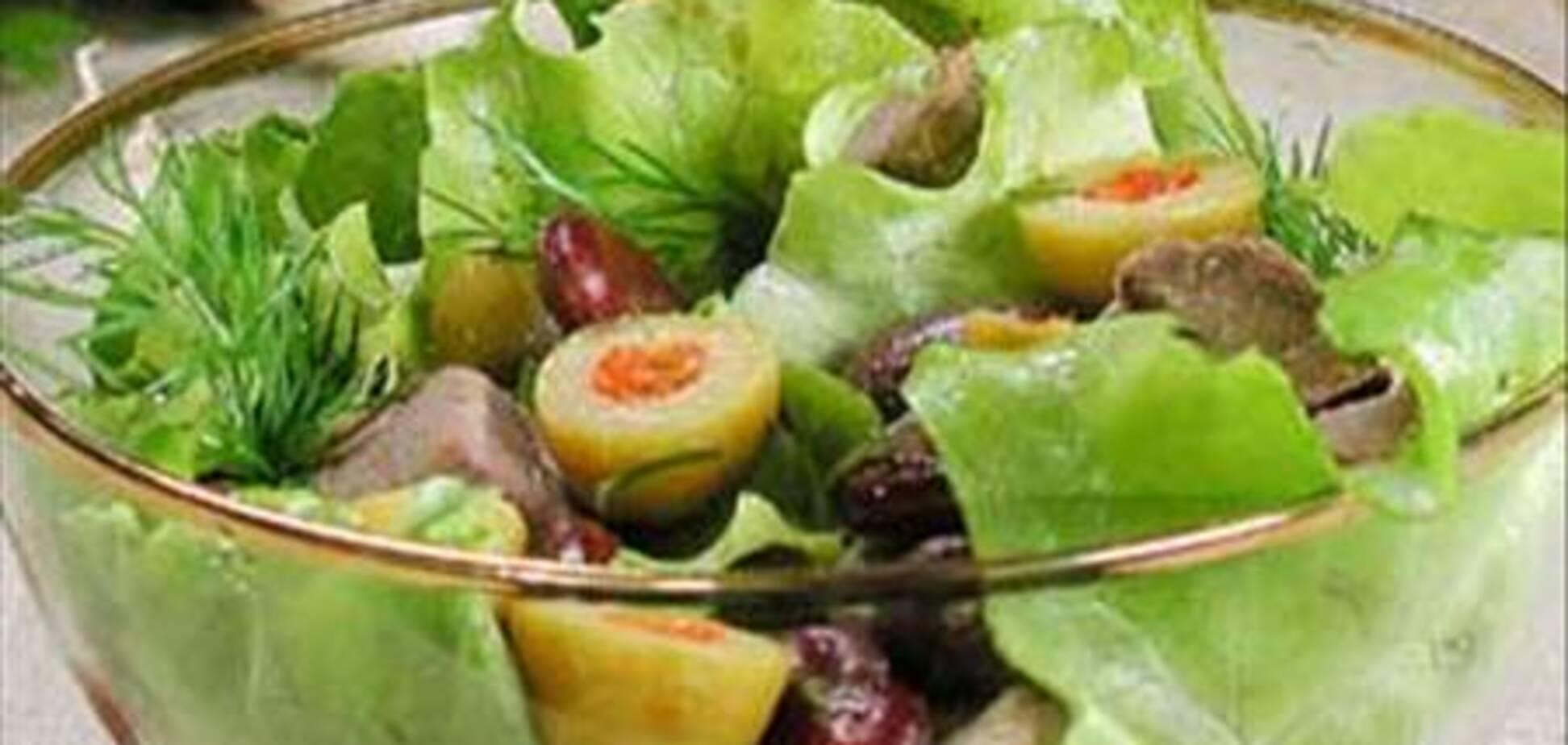 Прекрасный салатик