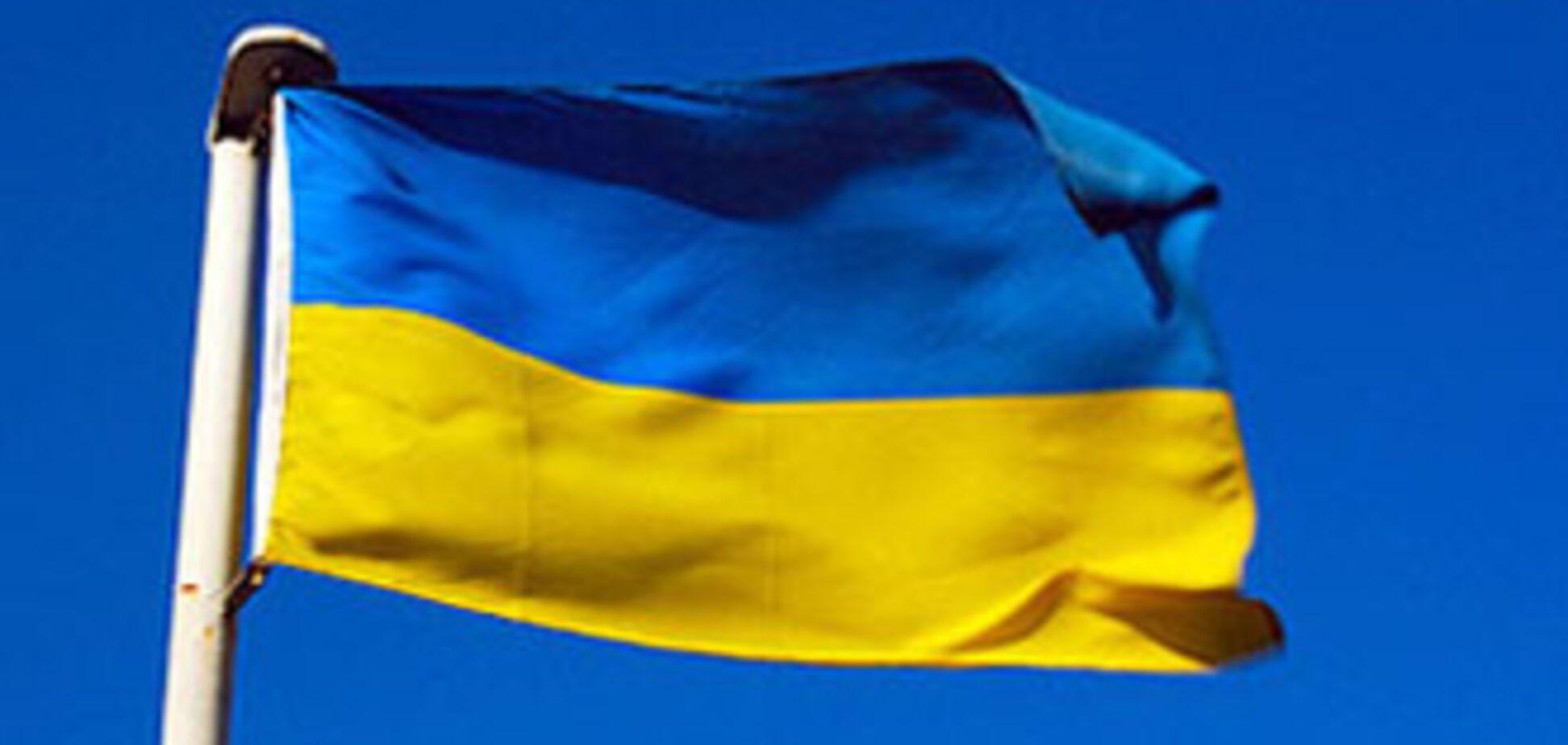 Державний прапор вкрали з 20-метрової висоти