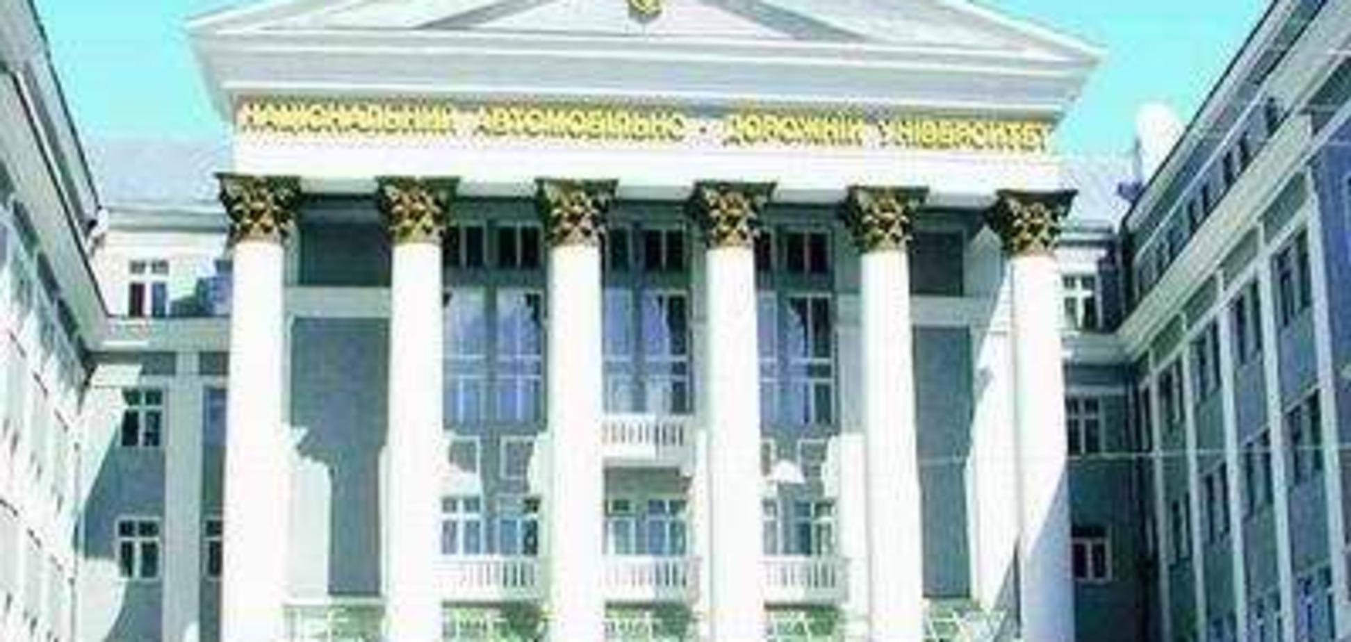 Cкандал у Харківському національному аграрному університеті