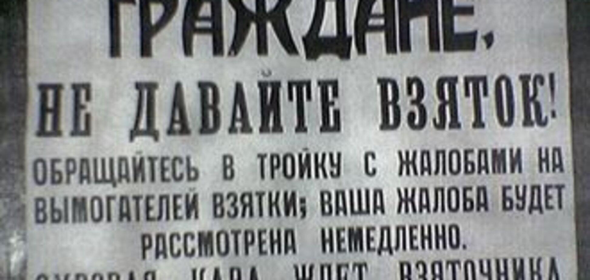 Хабарниця торгувала медичними довідками по 80 грн