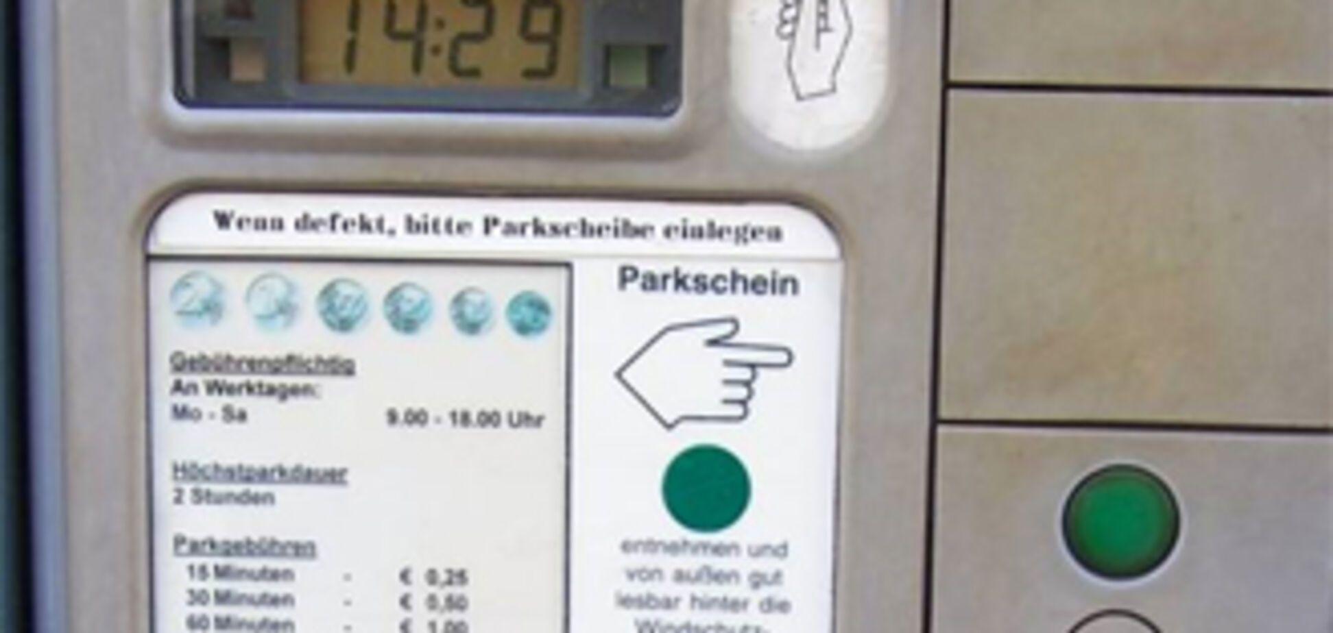 Держслужбовець очистив автомат для парковки на € 135 000
