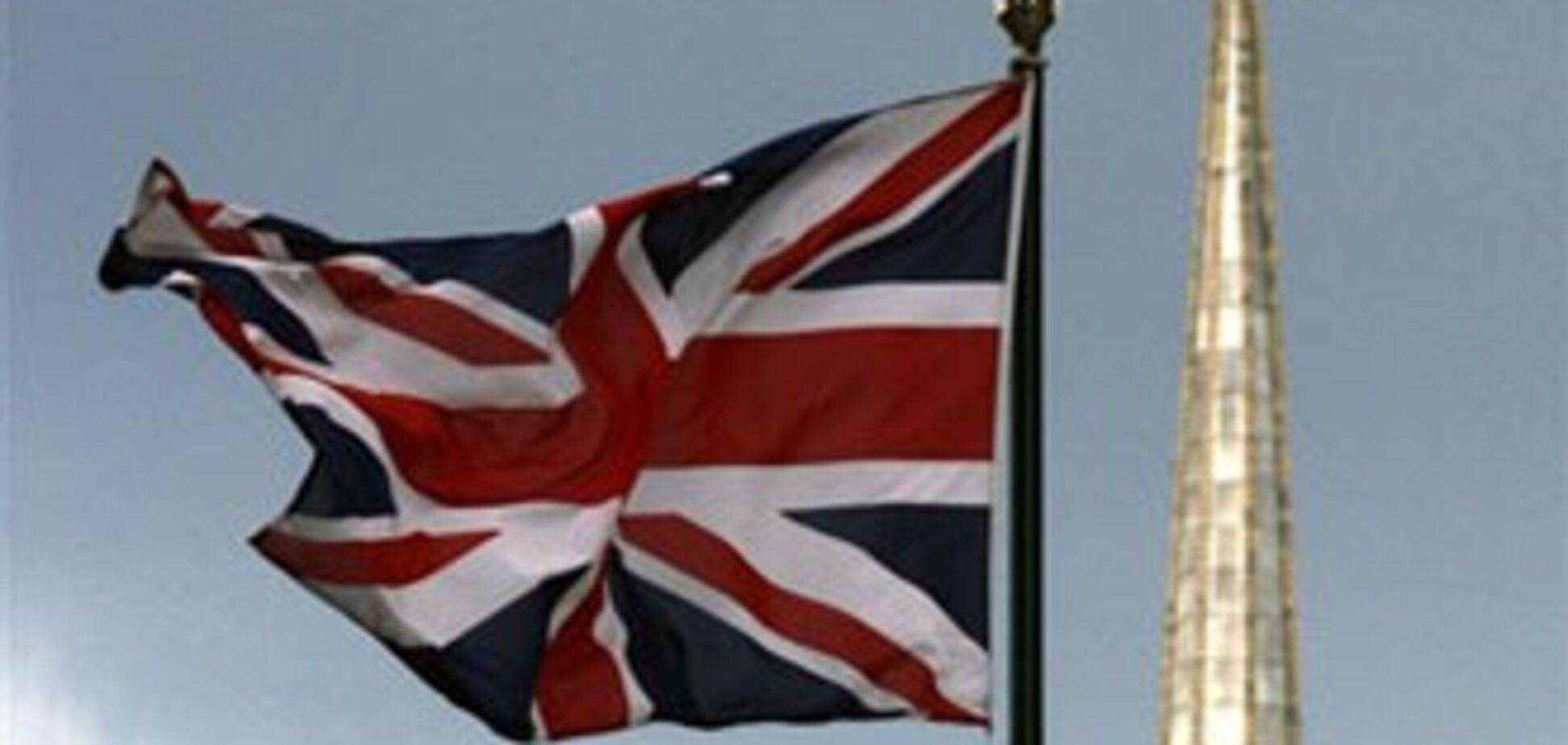 Британська мафія обезголовлена