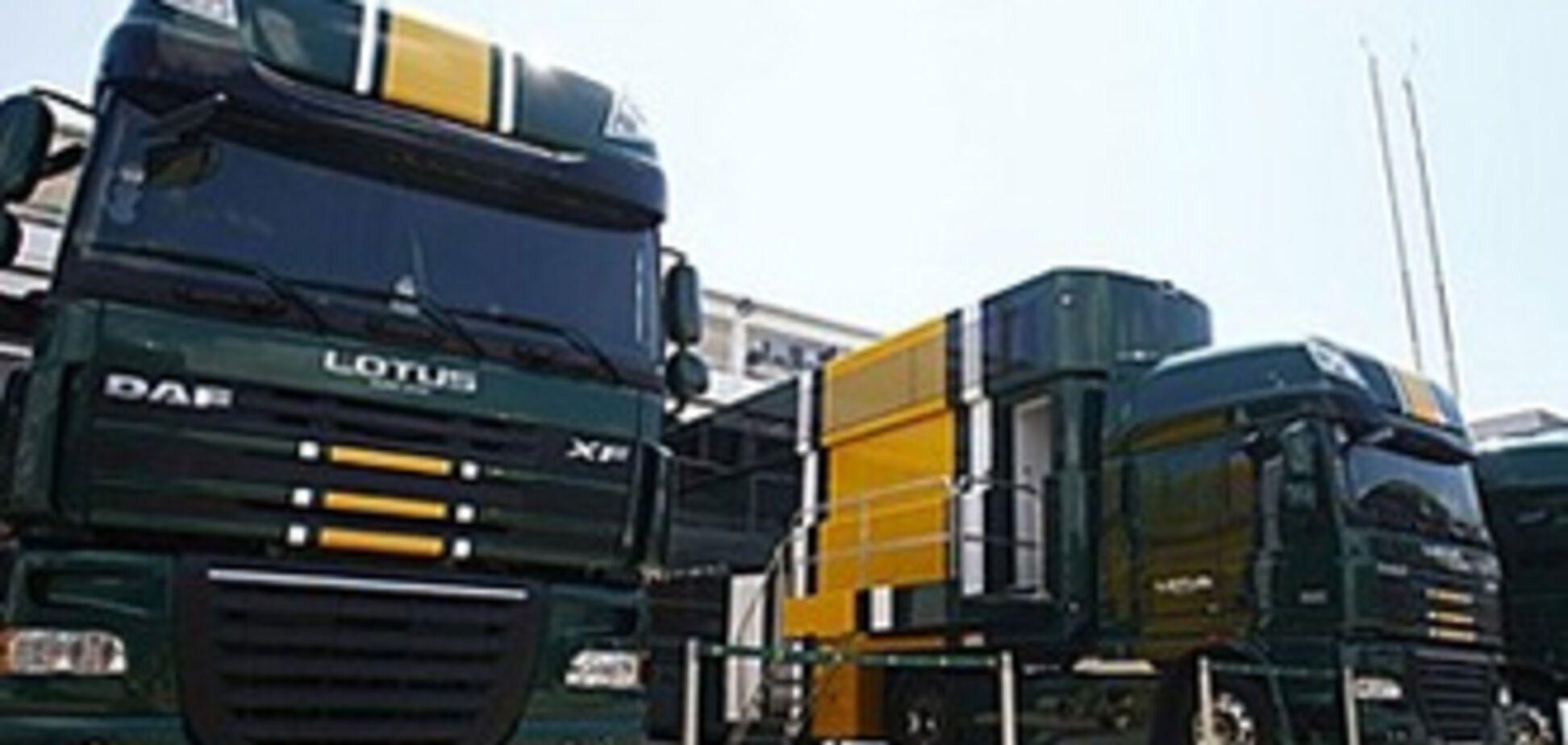 Вантажівки Формули-1 перевозили нелегальних іммігрантів