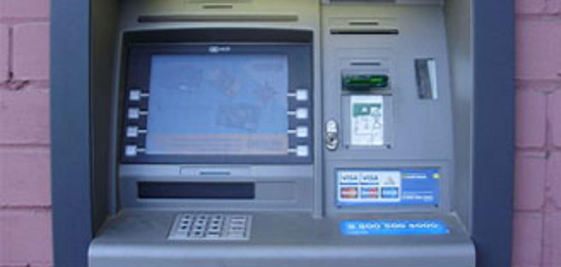 Грабіжники ненавмисно підірвали банк