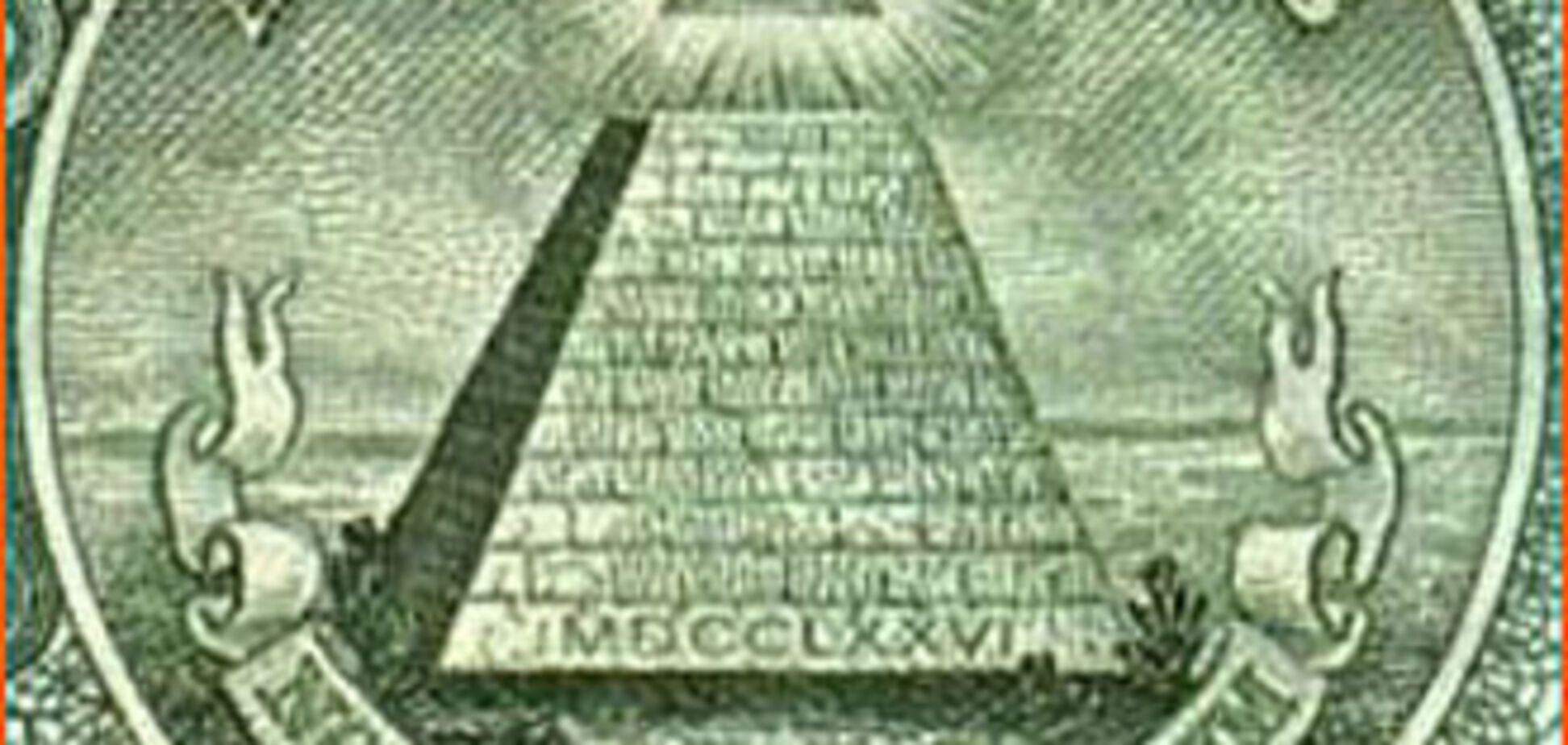 У США розкрита фінансова піраміда