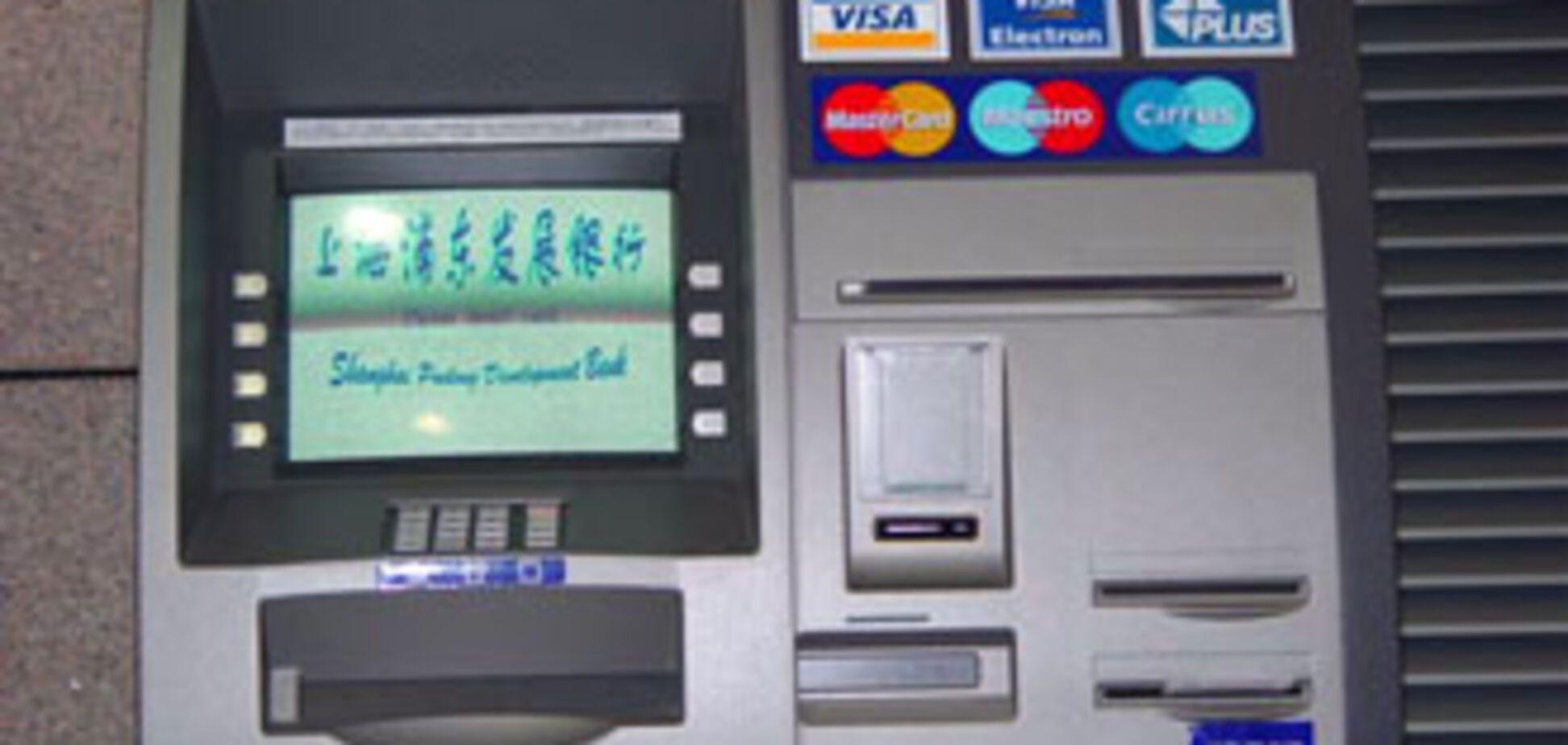 Зек розрізав банкомат і вкрав 138 тис. грн