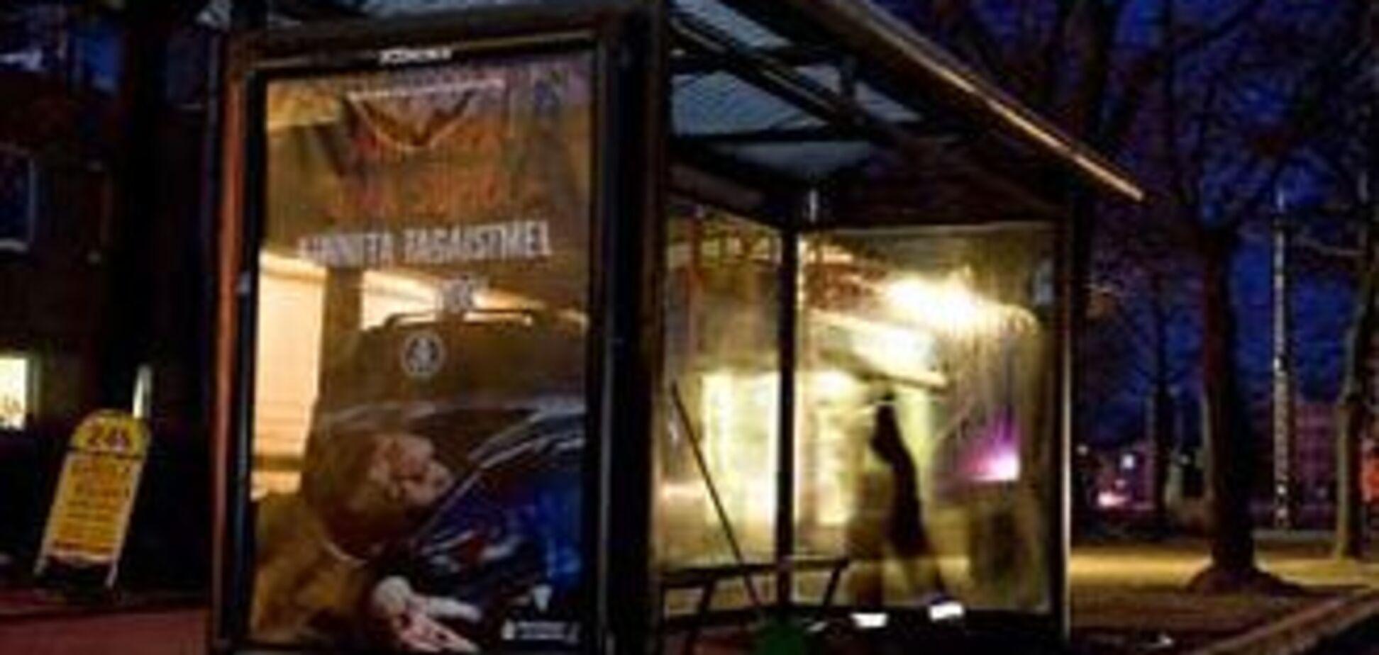 Естонські злодії намагалися викрасти зупинку, але не встигли