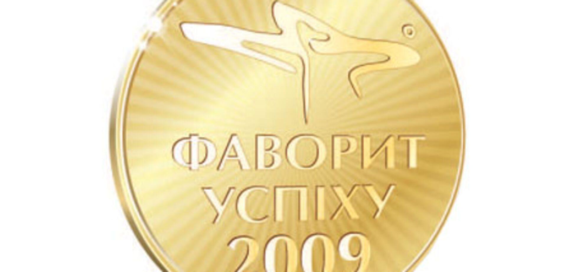 7-ая торжественная церемония награждения победителей Конкурса «Фавориты Успеха»!