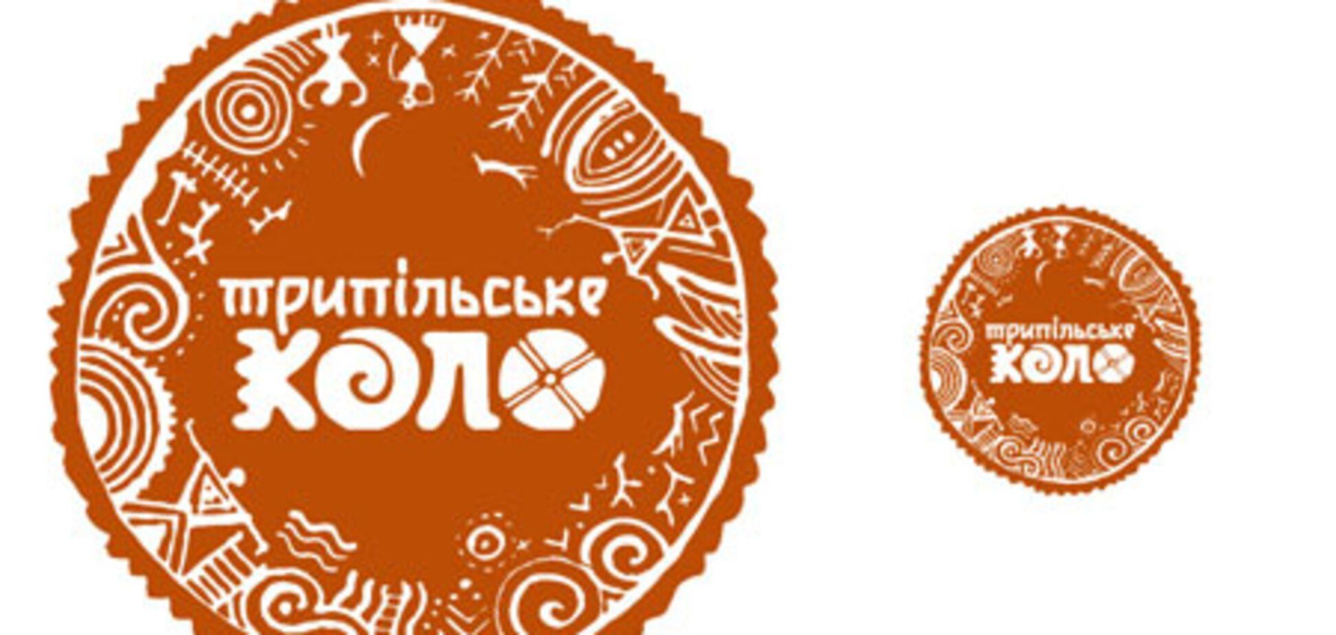 Третий Фестиваль 'ТРИПІЛЬСЬКЕ КОЛО – 2010. ВОГОНЬ'