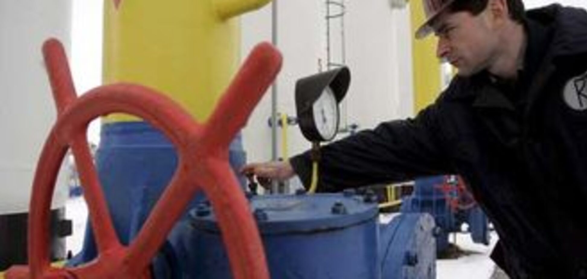 Сланцевого газа в Украине не будет еще 15 лет