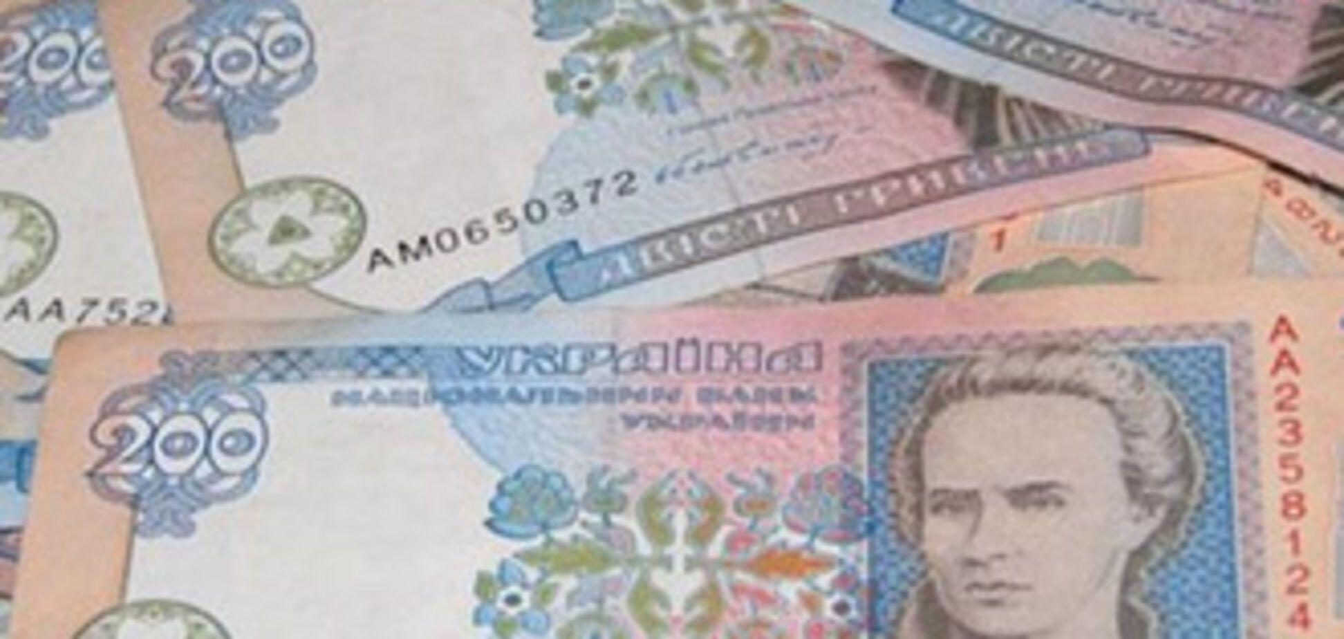 Сім'я друкувала будинку купюри номіналом 100, 200, 500 грн
