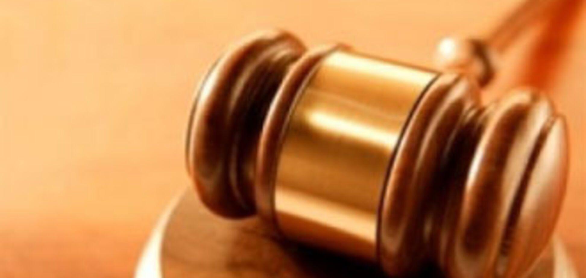 Суд видав ордер на арешт президента