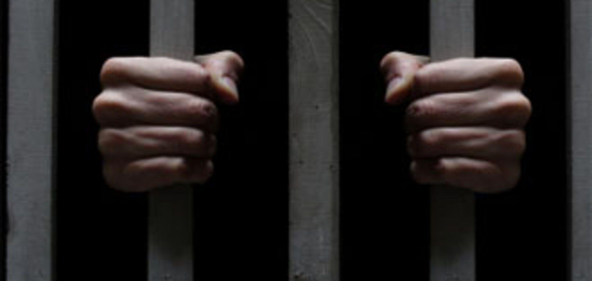 Родственники заключенных устроили бунт