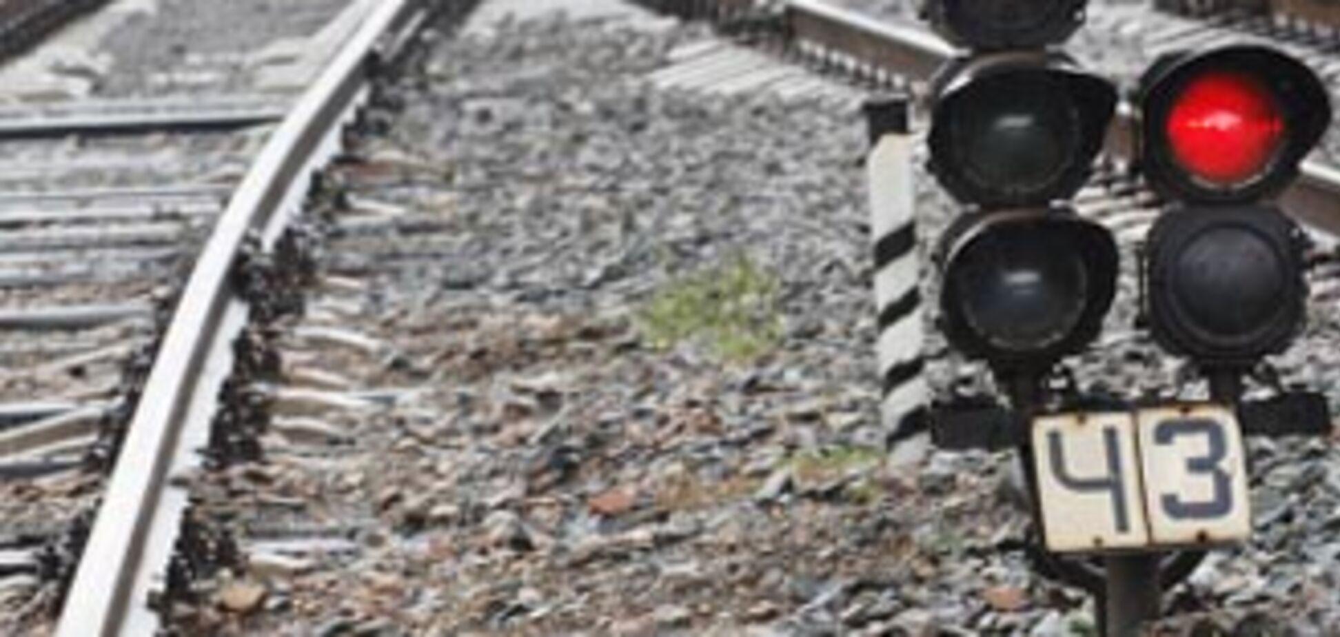 Через наркоманів курортні поїзда могли зійти з рейок