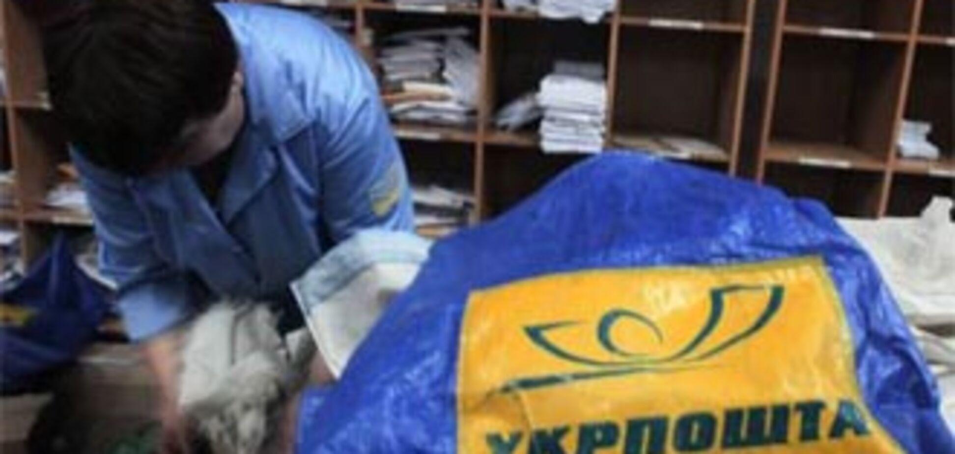 Співробітниці пошти дали відсіч озброєним грабіжникам