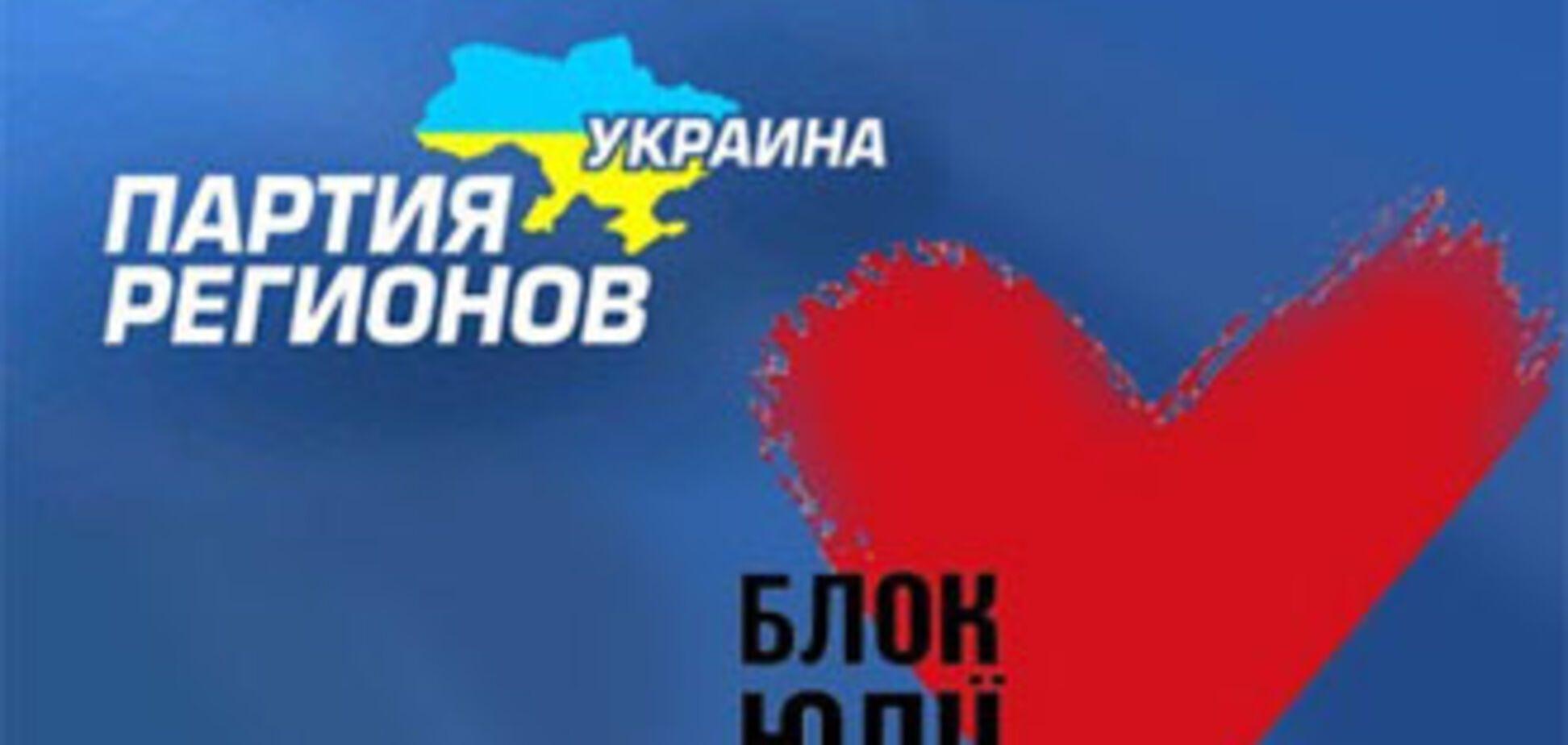 Тимошенко не хоче бути улюбленою опозицією