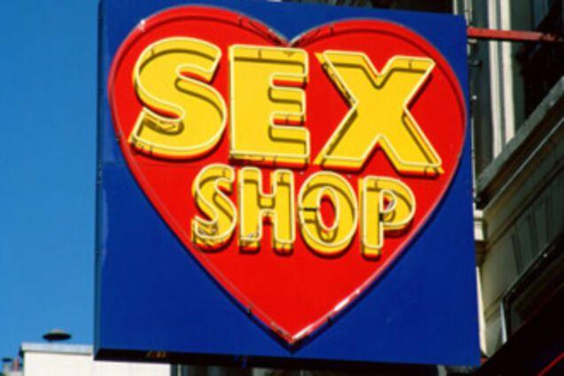frazi-seks-shop