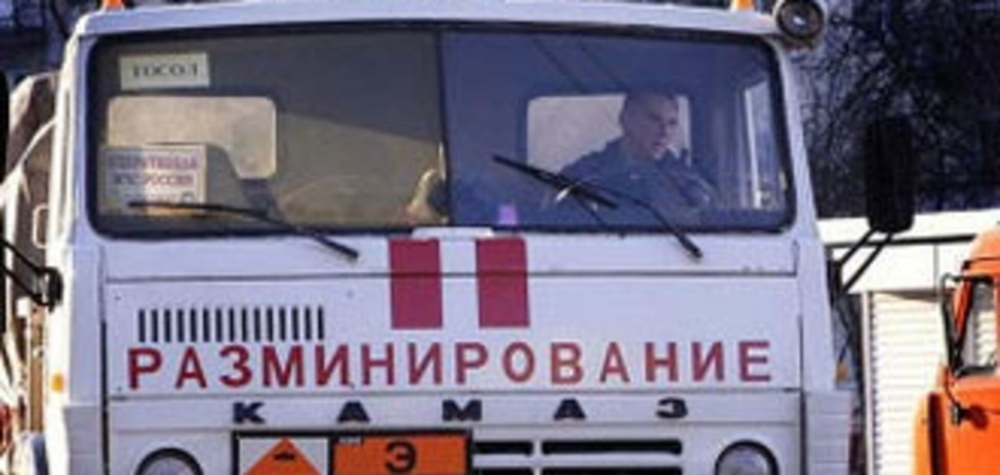 Через загрозу вибуху в Москві евакуюють дитсадок і лікарню