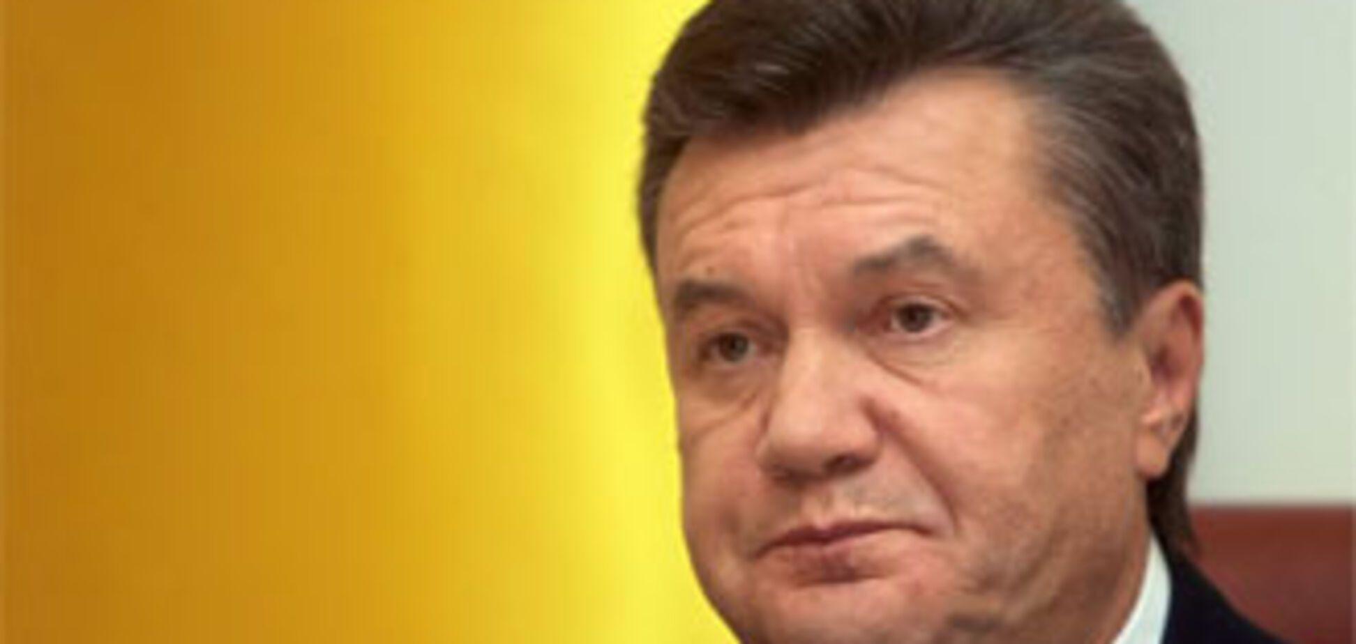 Янукович нагородив Мартинюка орденом Ярослава Мудрого