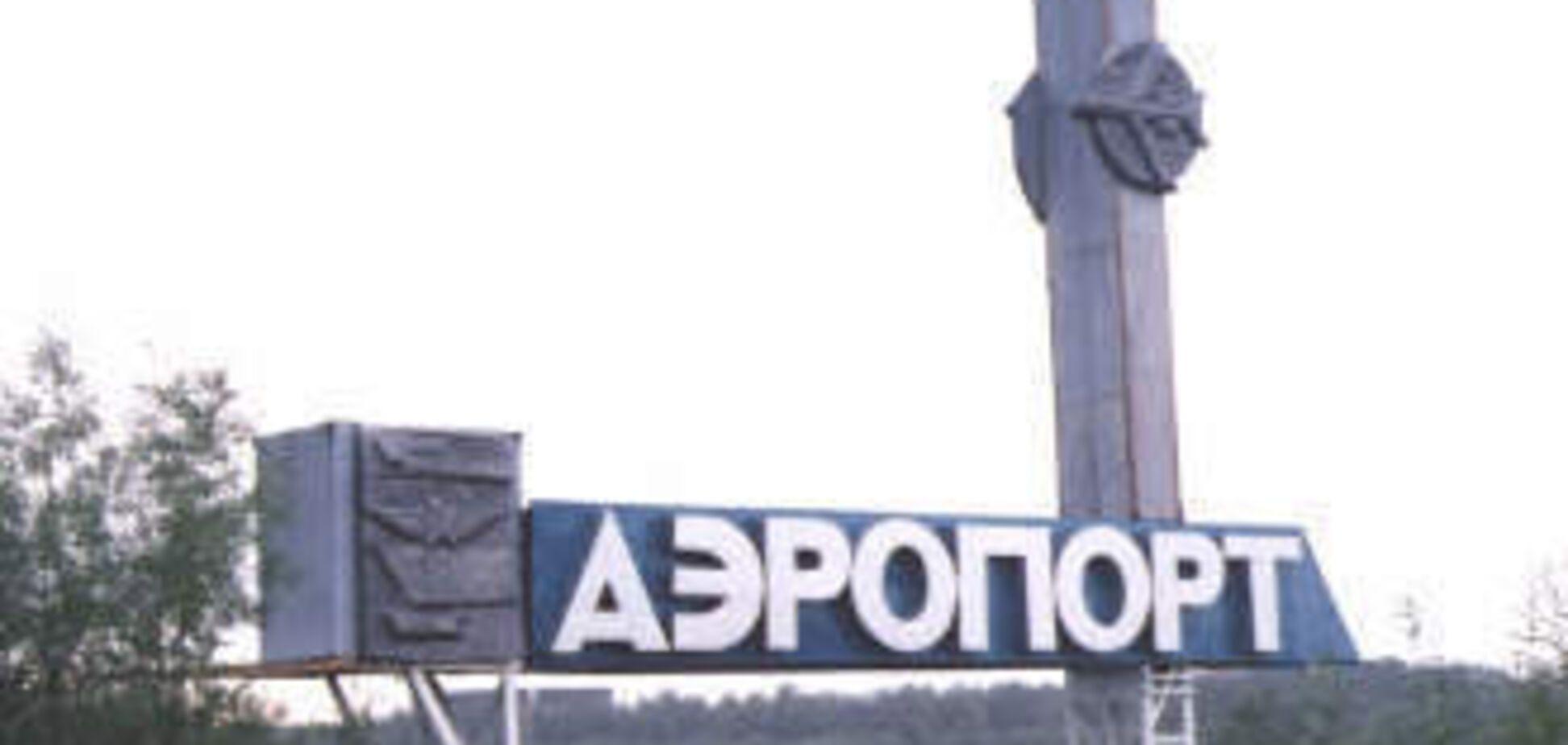 Знайдені 'чорні ящики' літака, що розбився Ан-24