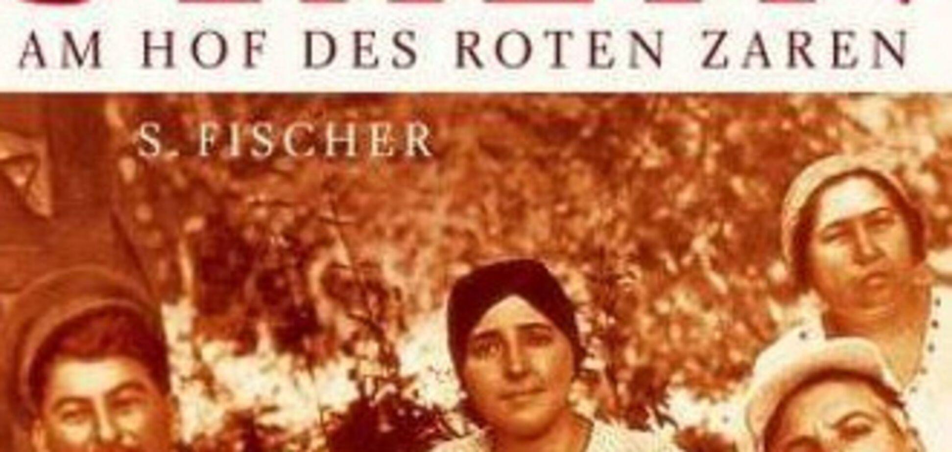 Меркель взяла почитати на відпочинку біографію Сталіна