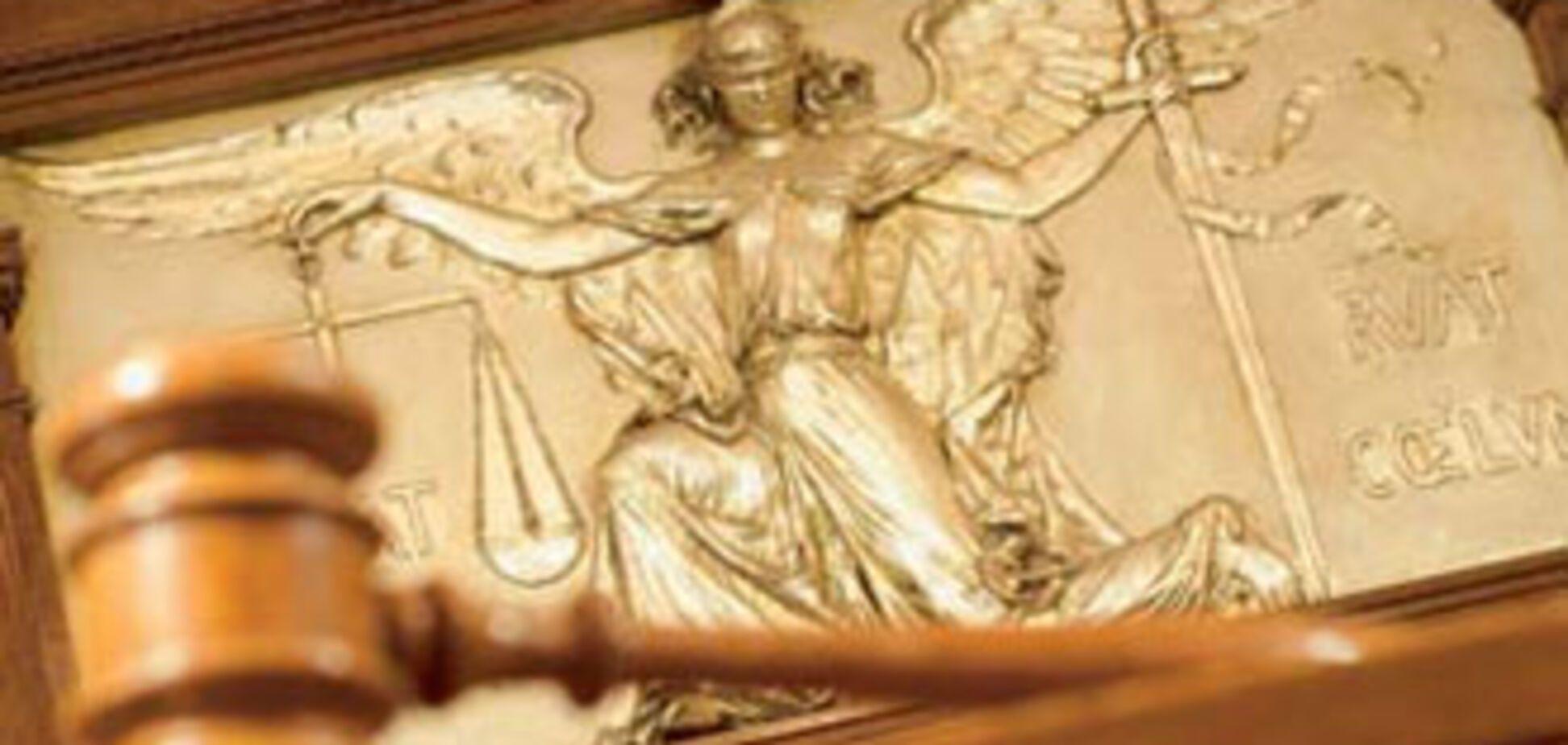 Грузія конфіскувала український суховантаж