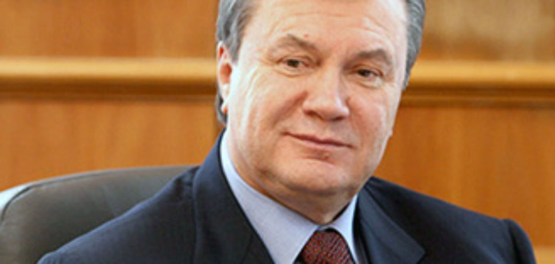 Янукович звільнив готелі від податку на прибуток