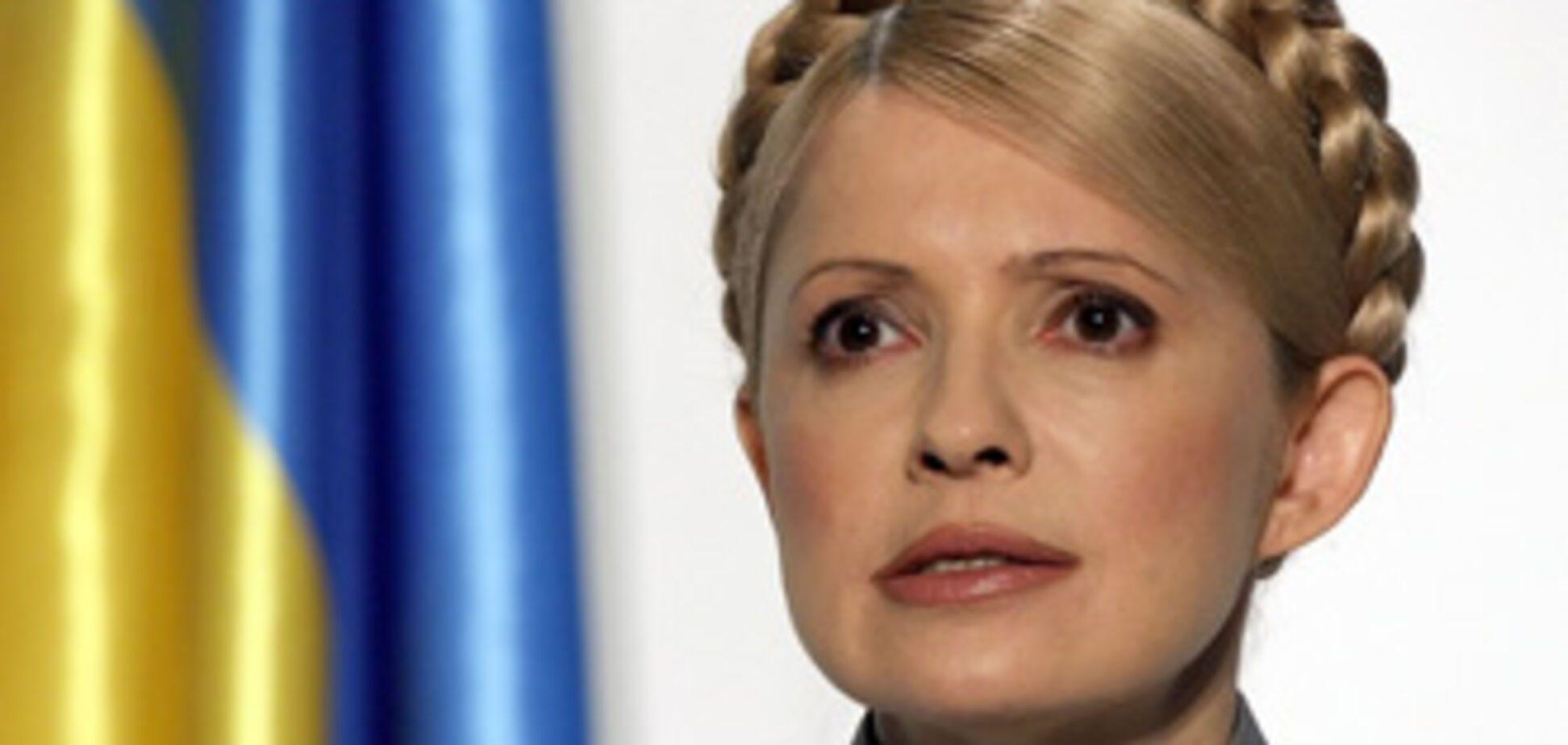 Тимошенко пророкують кінець політичної кар'єри