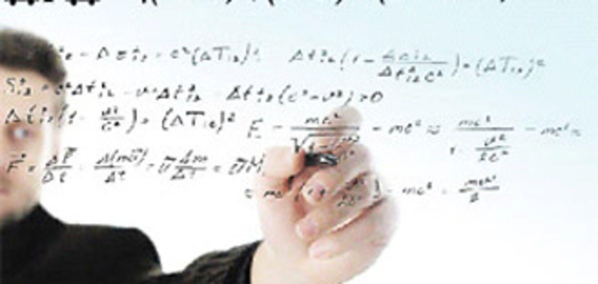 Вчені вивели формули на всі випадки життя