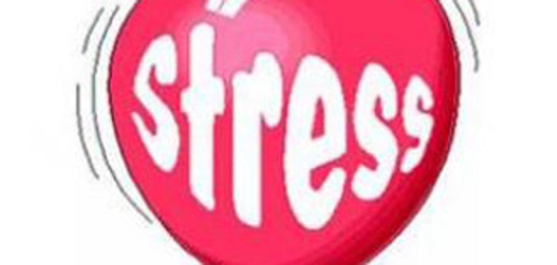 Іграшки, що допомагають позбутися стресу