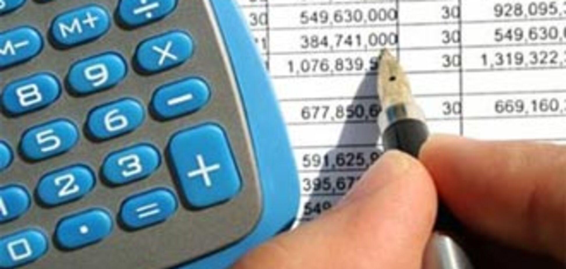 Держказначейство відзвітувало про виконання бюджету