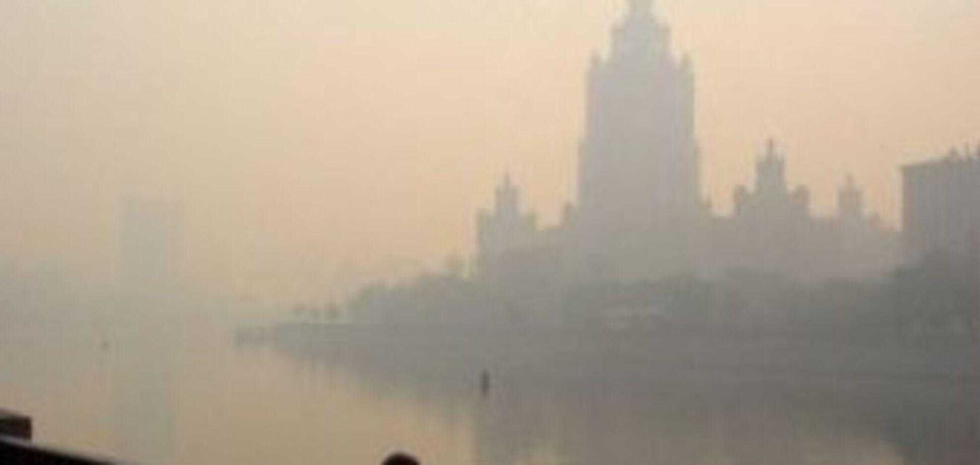 Оповиту смогом Москву очікує найспекотніший день в історії