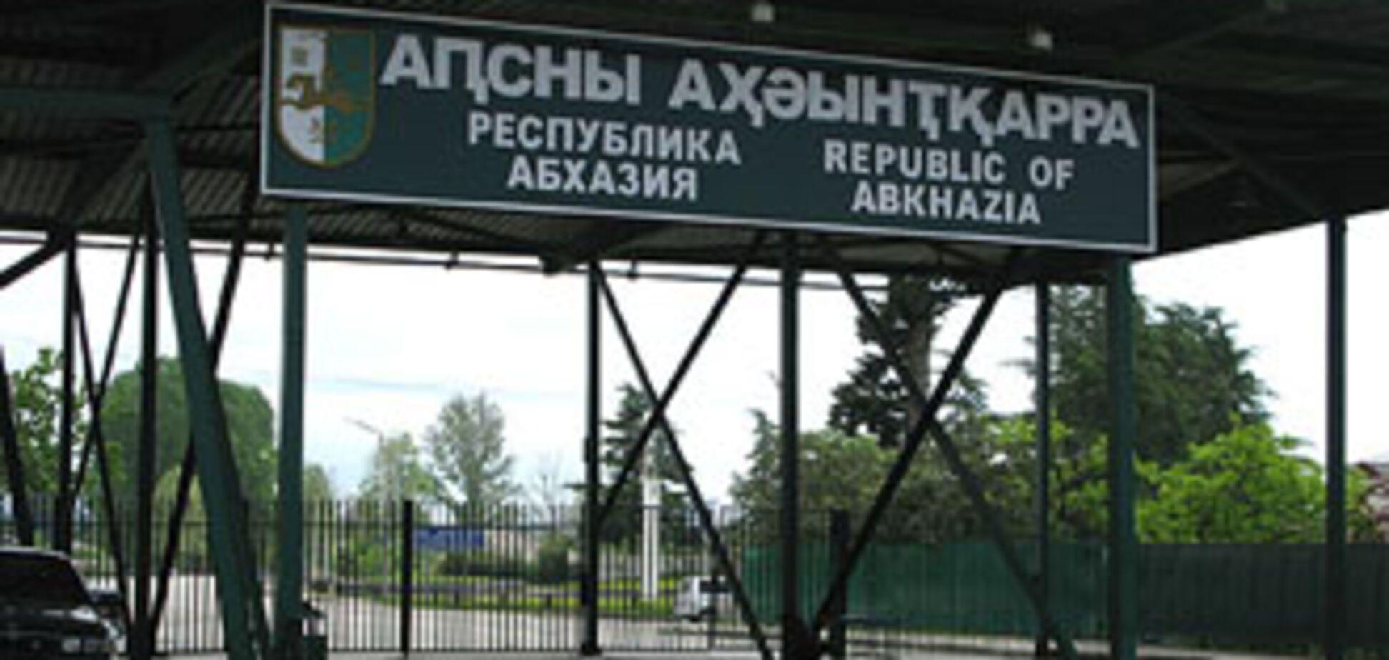 Украинцам советуют не ездить в Абхазию и Южную Осетию
