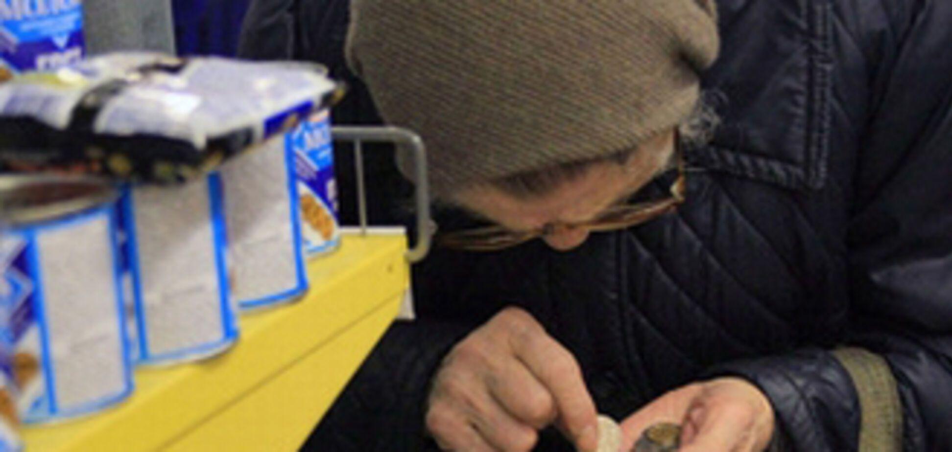 Для бедных украинцев введут талоны на еду