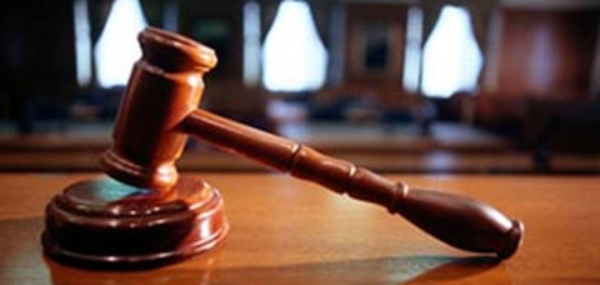 Чеський суд засудив до в'язниці українських рабовласників