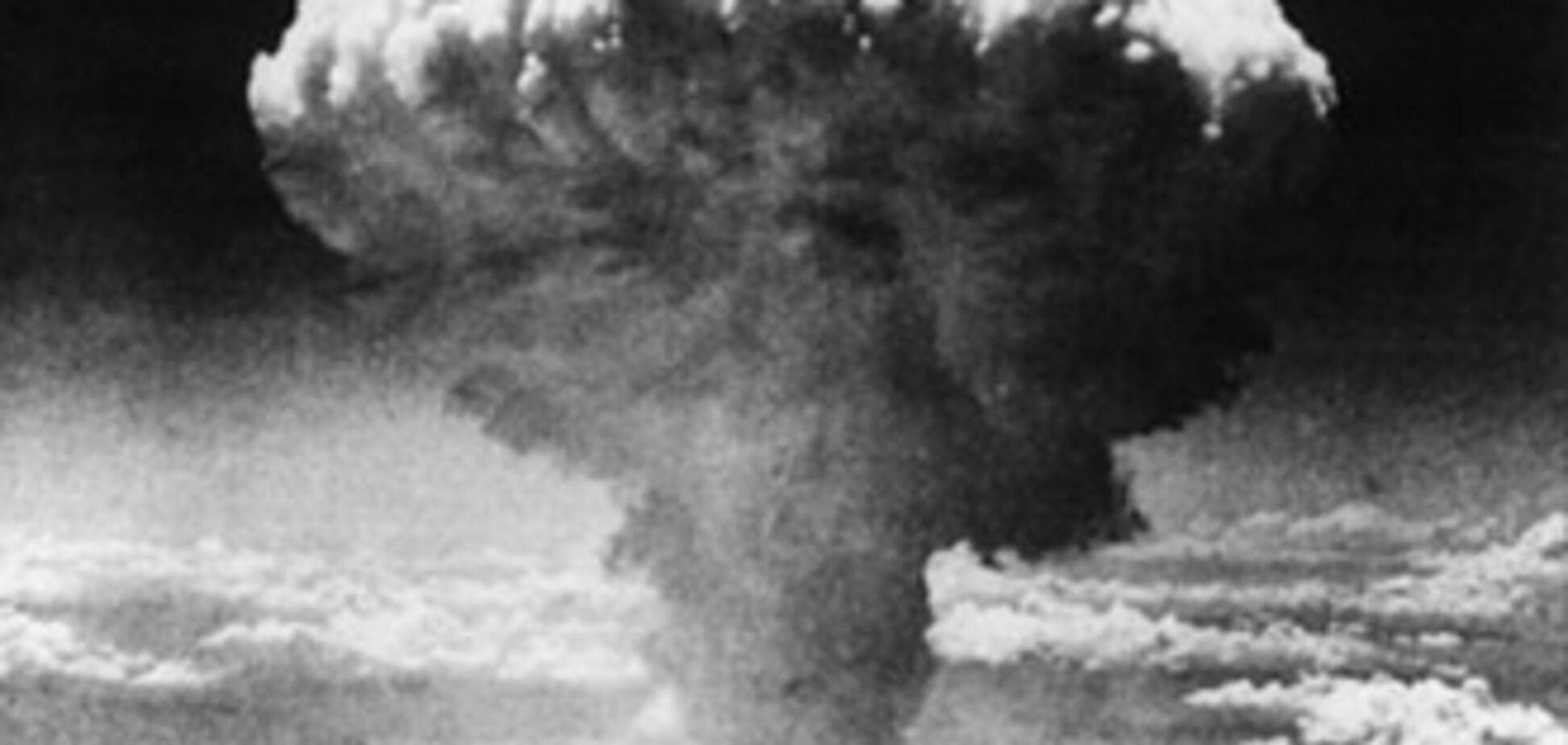 Річниця бомбардування Нагасакі. Як це било.ВІДЕО