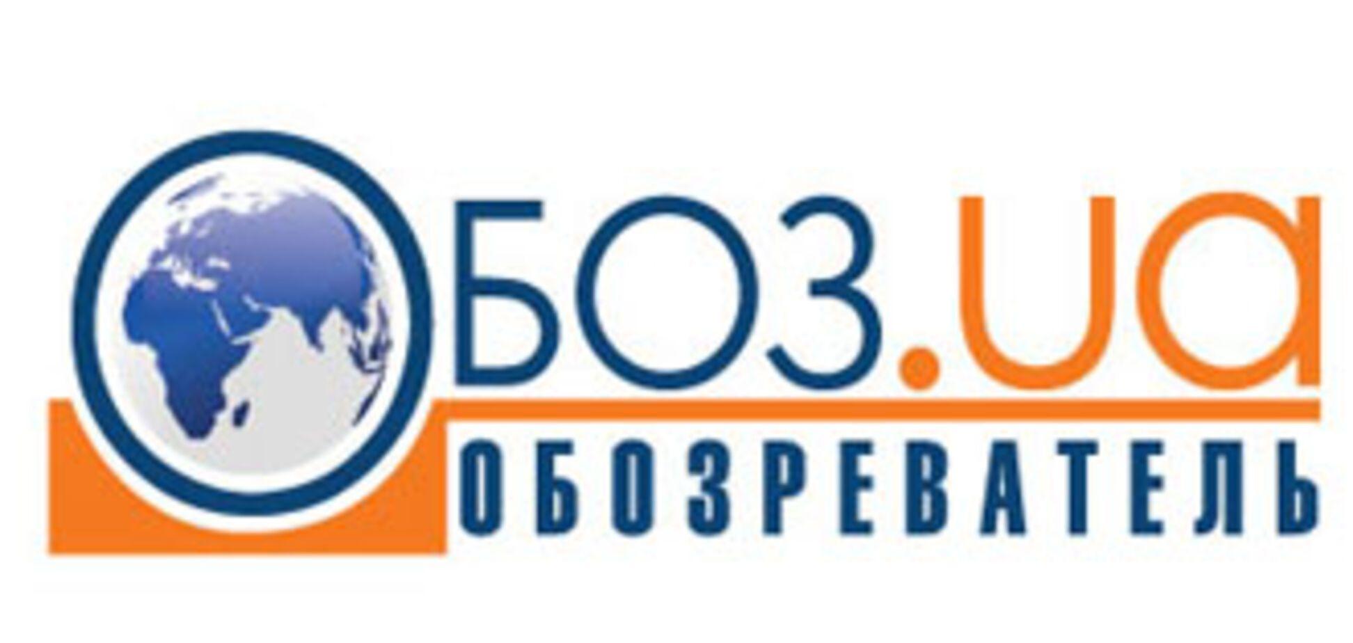 ТОП-10 на 'Обозревателе': кращі статті за тиждень, 10 серпня 2010