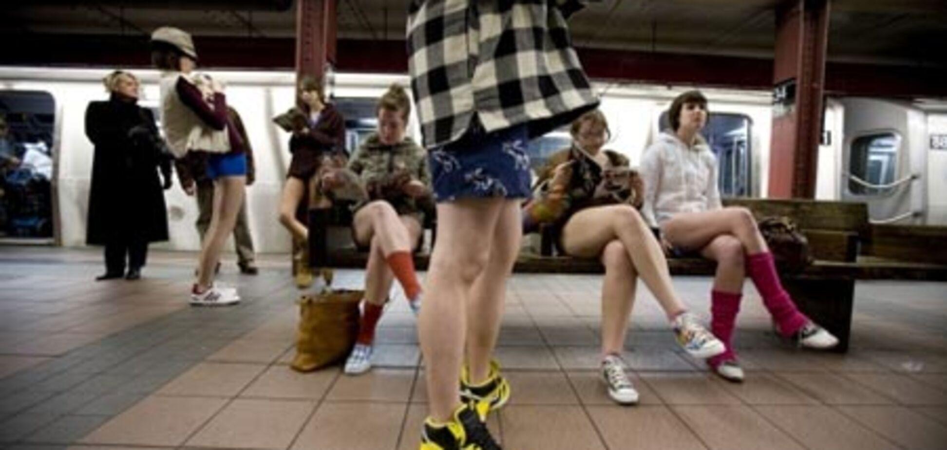 Более 3 тыс. человек проехались без штанов в метро Нью-Йорка