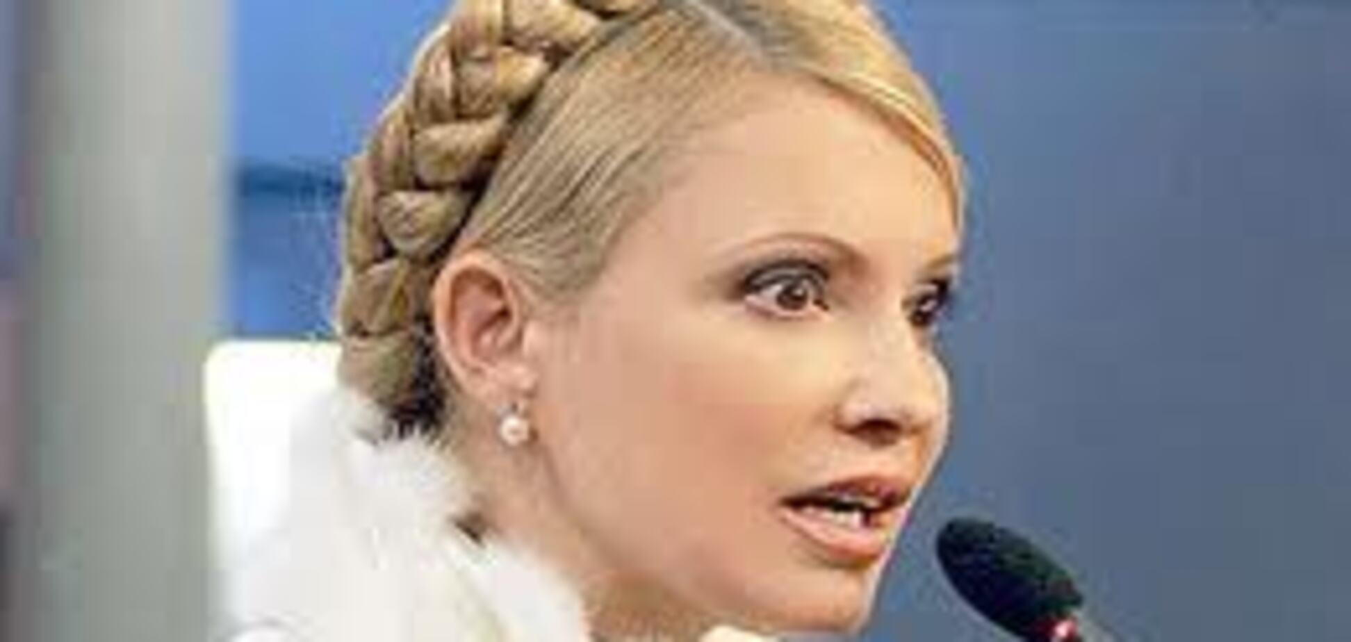 Арешт Тимошенко неможливий