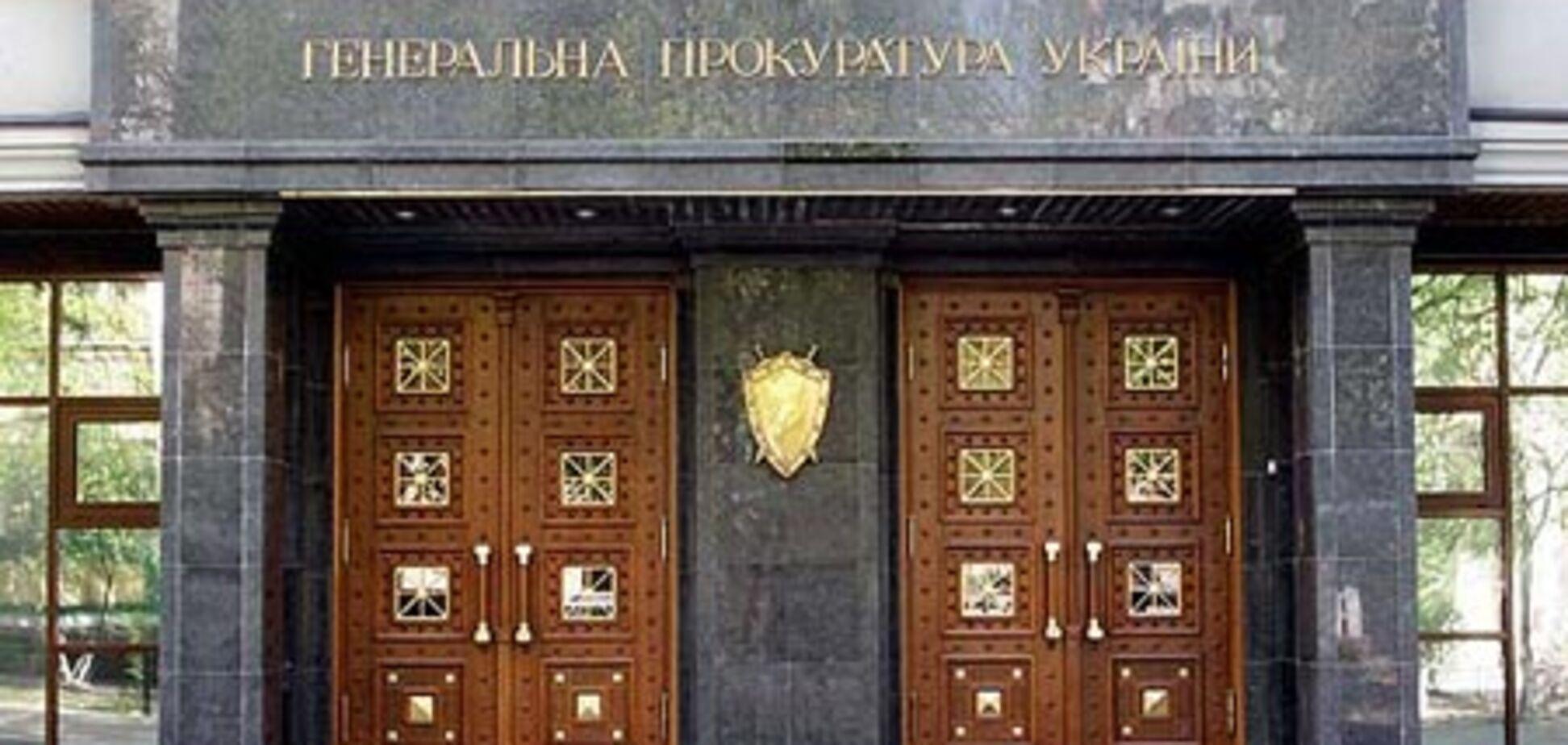 ГПУ: Луценко заарештували за неявку на допити