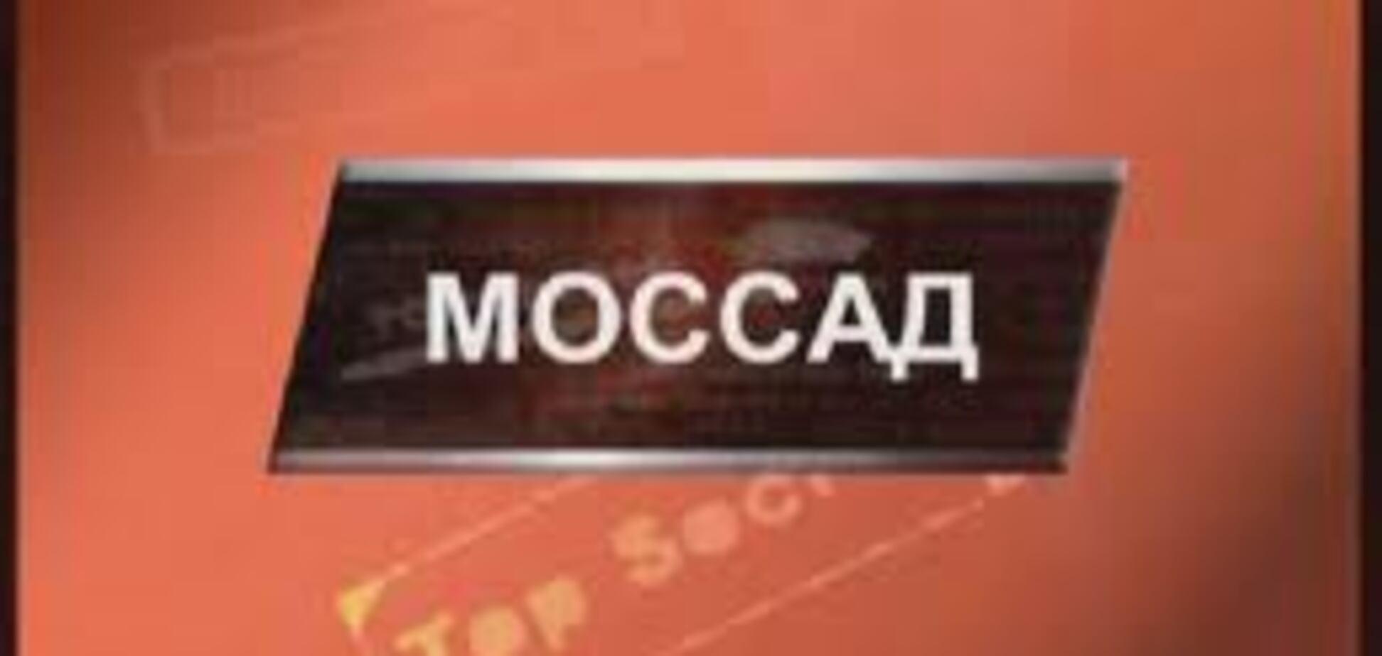 Жучки в будівлі Ради ЄС міг встановити Моссад
