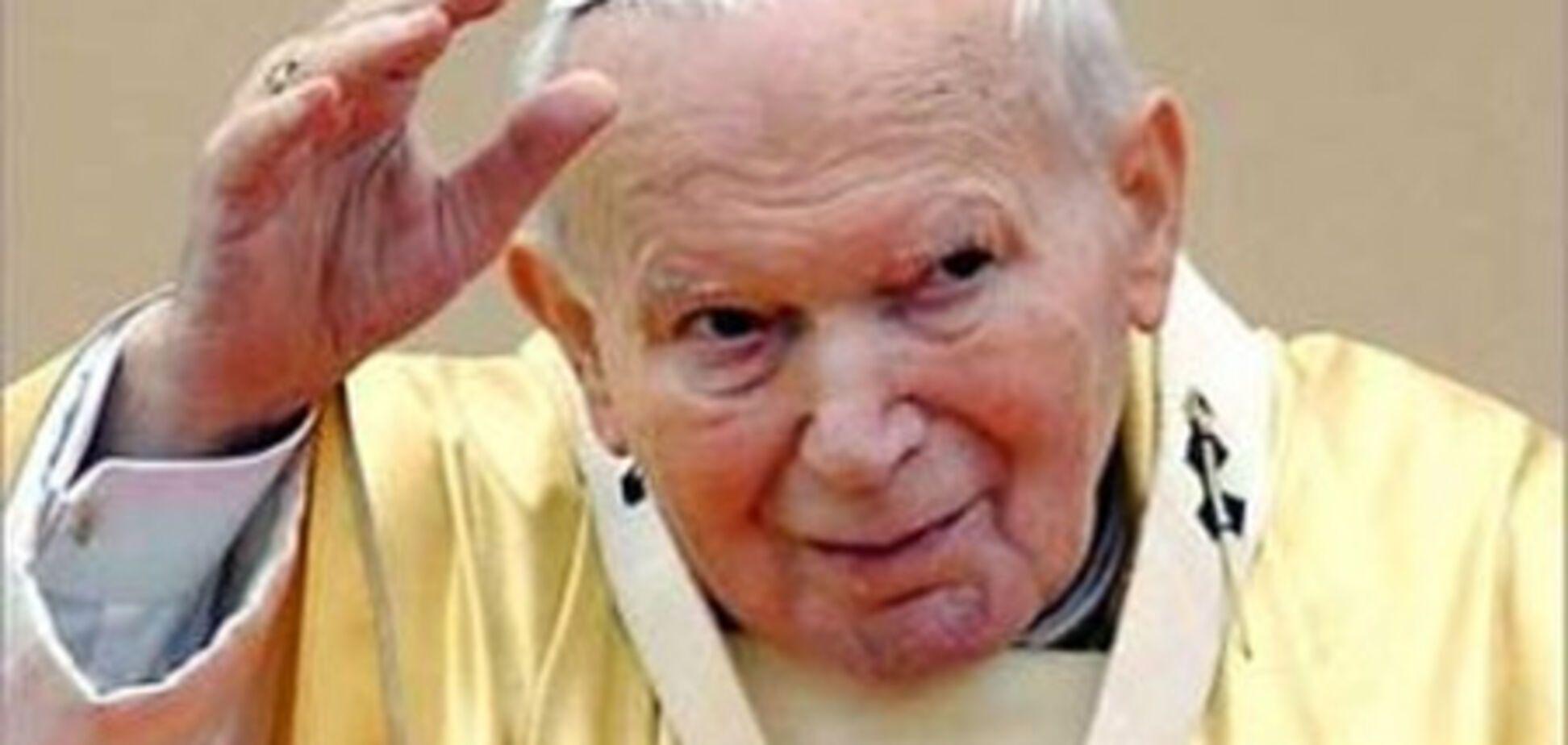 Ватикан визнав диво Папи Римського Іоанна Павла II