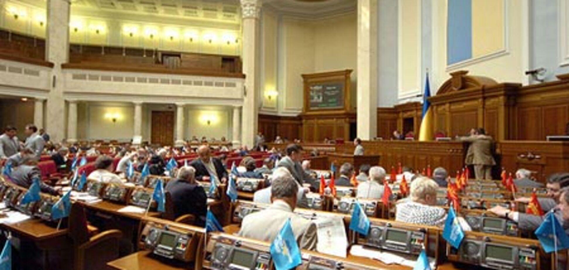 Рада скасувала пенсійний збір з обміну валют