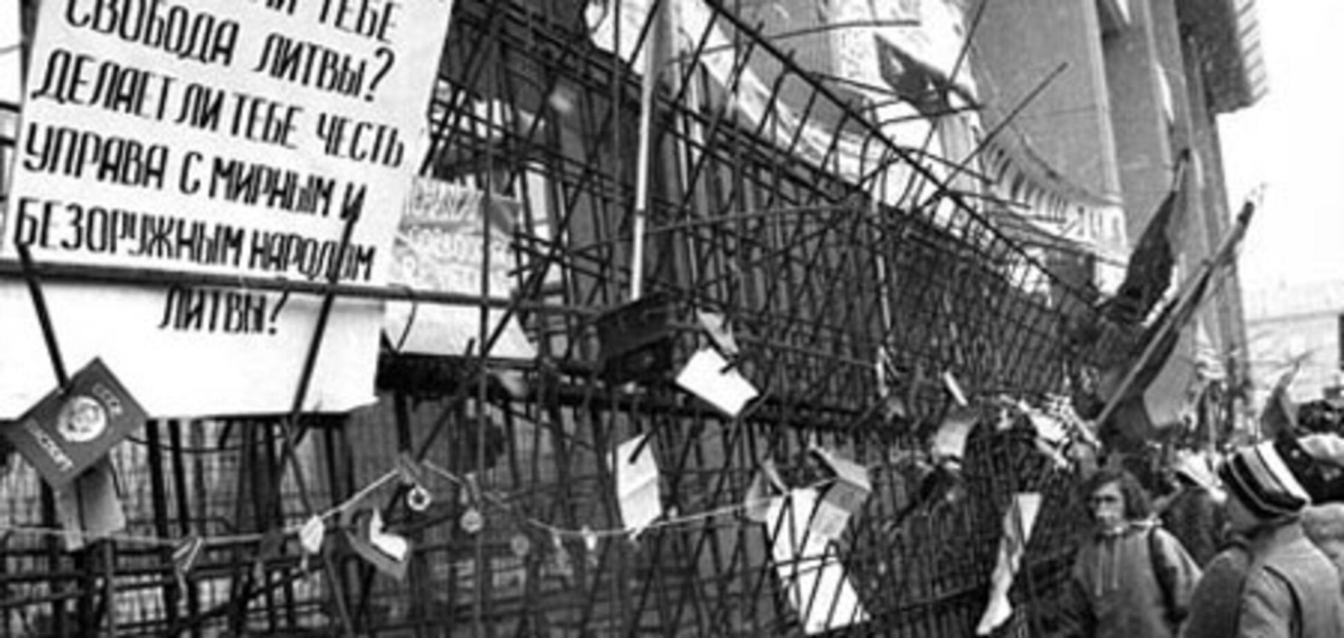 20 років тому. 'Альфа' захопила телецентр Вільнюса. ФОТО